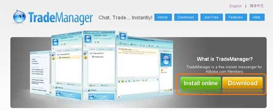 Download trademanager 2016 (8. 14. 22e).