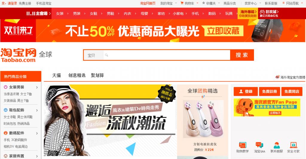 Китай Купить Через Интернет Магазин